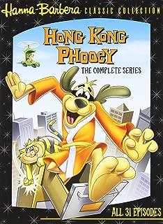 Hong Kong Phooey:CSR (DVD)