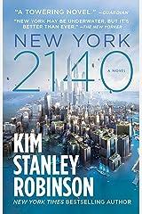 New York 2140 Kindle Edition