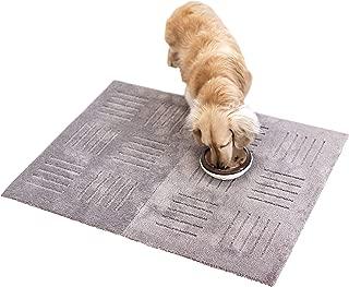 オカ(OKA) ピタプラスペット 洗えるタイルカーペット 約45×60cm 2枚組 ブラウン