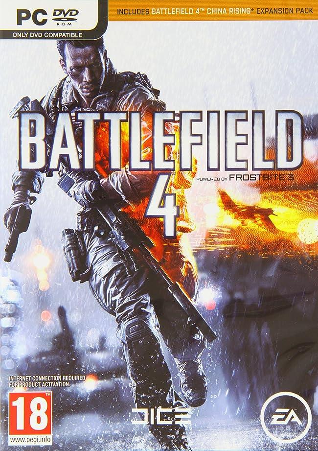 主要な空港喪Battlefield 4 拡張パックChina Rising付属版 (PC DVD) (輸入版)