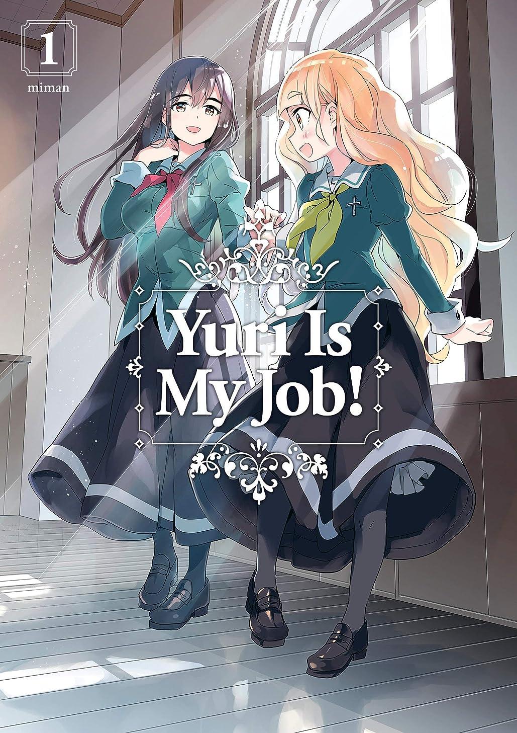 連結する怠惰温かいYuri Is My Job! 1