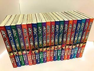 ルパン三世Y コミック 全20巻完結セット (アクションコミックス)