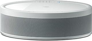 Yamaha MusicCast 50, White