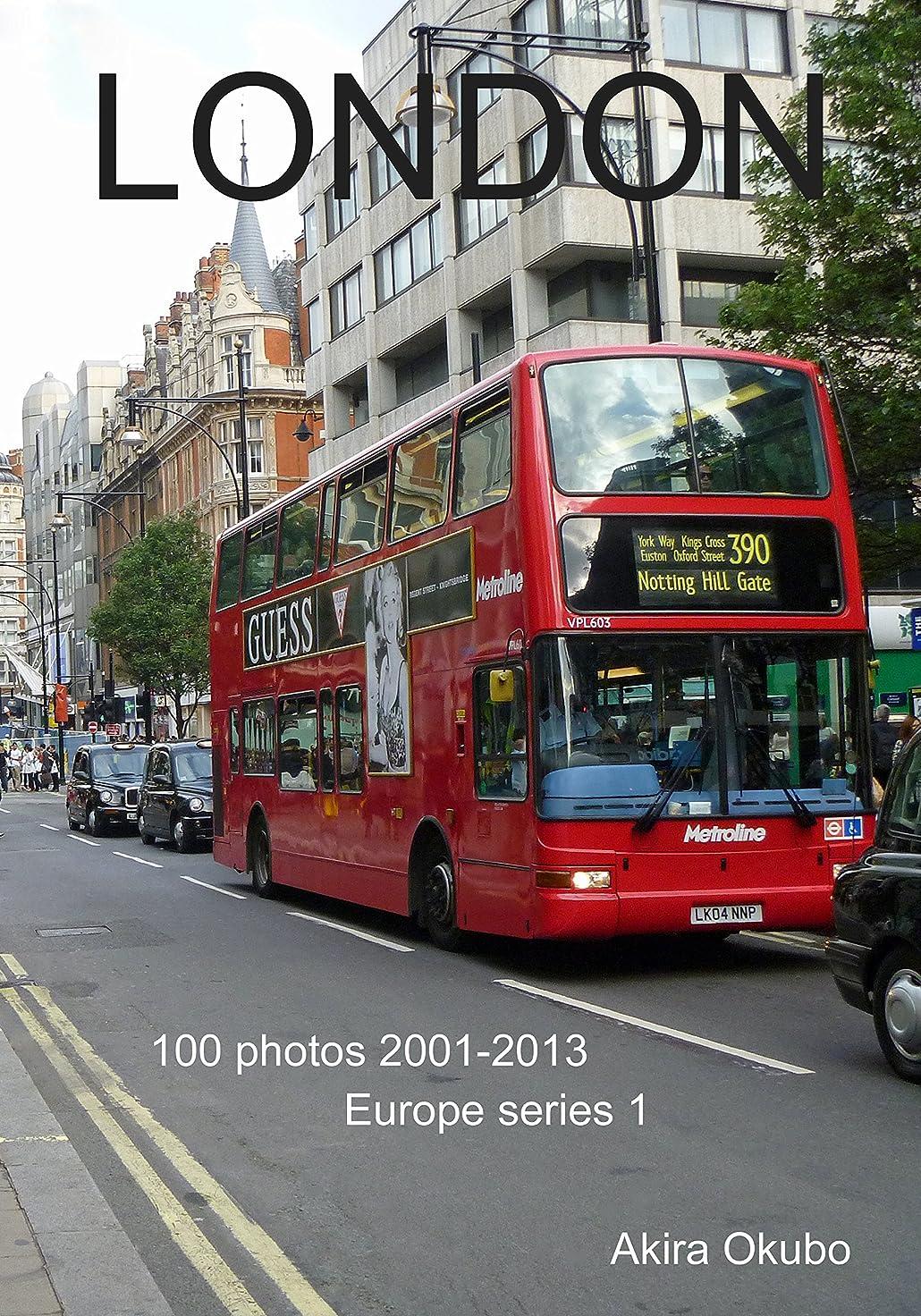 採用する用心するくまロンドン写真集 (撮影数100):ヨーロッパシリーズ1