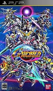 SDガンダム ジージェネレーション ワールド コレクターズパック - PSP