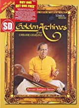 Golden Archives of the Gwalior Gharana