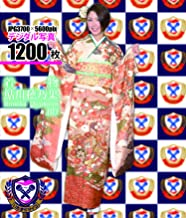JAPANESE GRAVURE IDOL Honoka Ayukawa 20 years old BD Adult Ceremony Kimono Digital Photo Collection High Quality [Blu-ray Low Data]. Raw Data [SeBD-002] [Blu-ray]