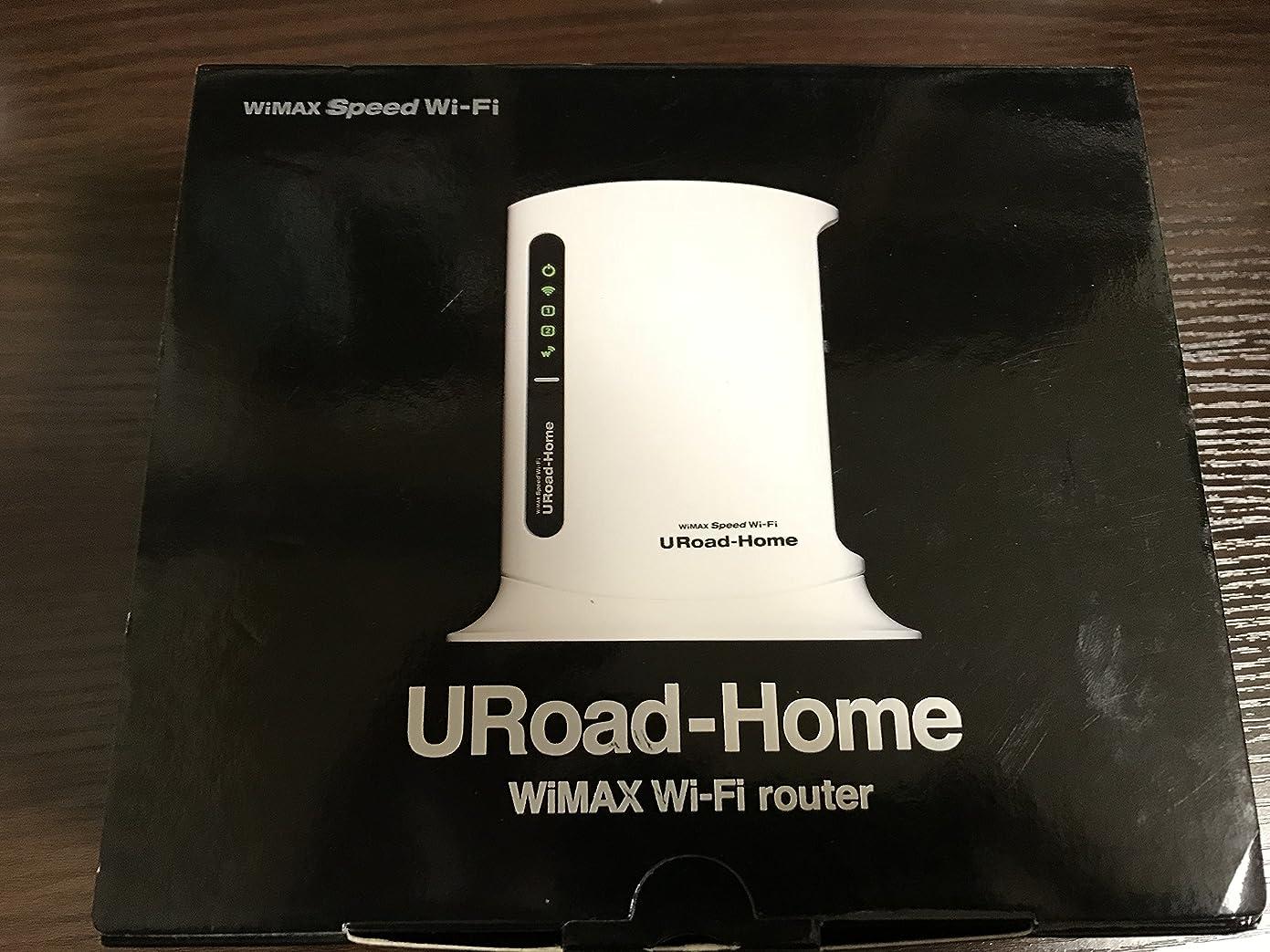 バーベキュー司法夜URoad-Home