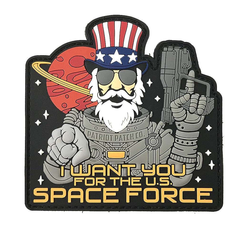 Patriot Patch Co - Space Force - Morale Patch jxreppcfgm