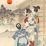 Wallpaper - Mizuno 37