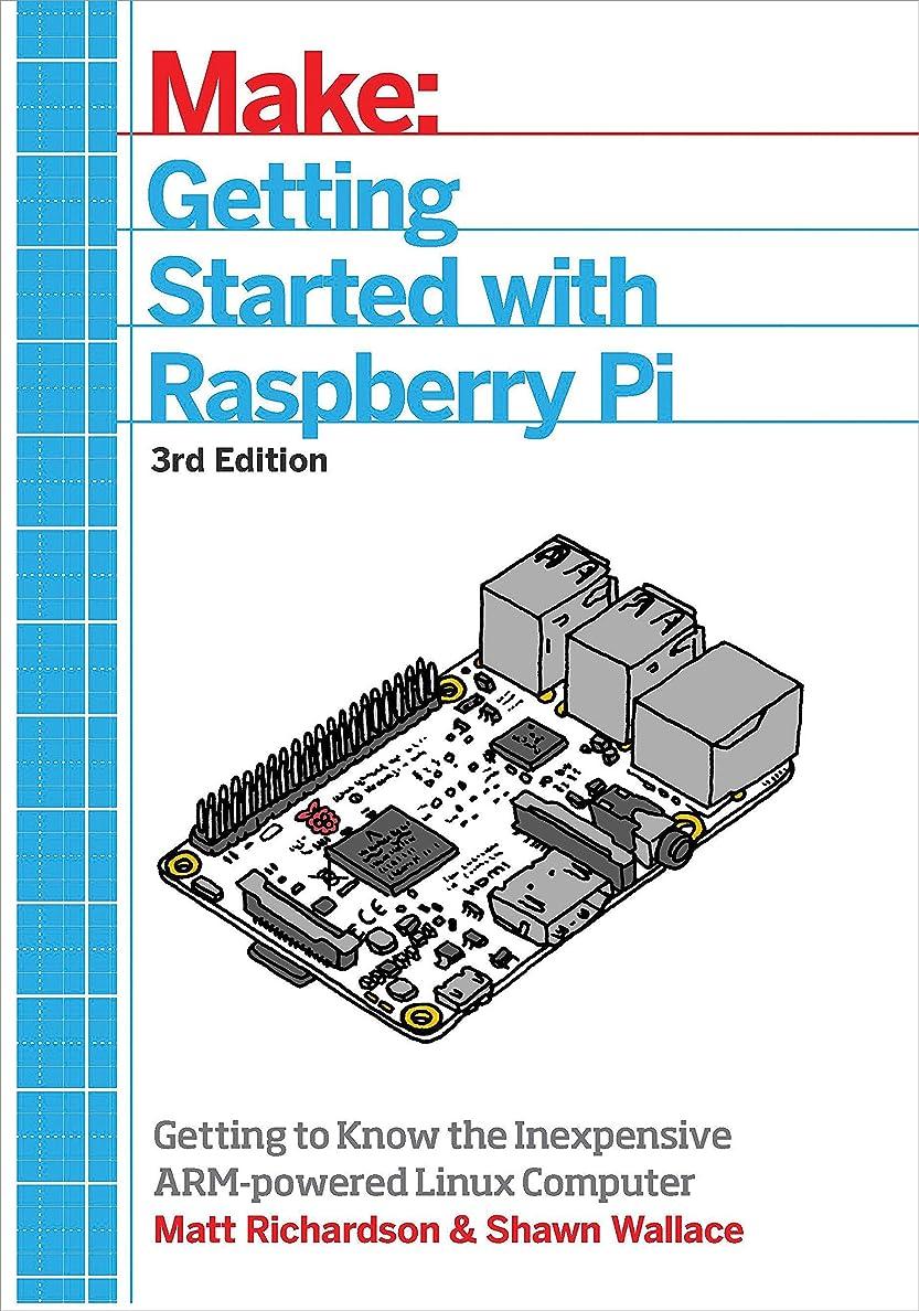 淡い雨の飛ぶGetting Started With Raspberry Pi: An Introduction to the Fastest-Selling Computer in the World: Getting to know the Inexpensive ARM-powered Linux Computer  (English Edition)