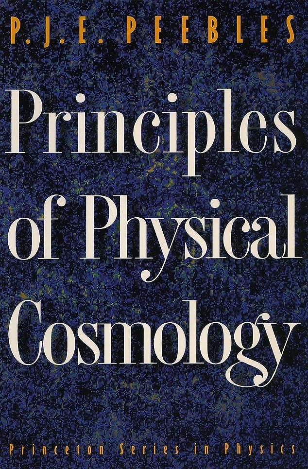 強風傑作ミルクPrinciples of Physical Cosmology (Princeton Series in Physics)