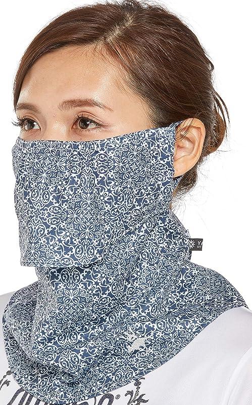 再現する反対にどこか(シンプソン)Simpson 息苦しくない 日焼け防止 紫外線防止 UVカット フェイスマスク フェイスカバー STA-M03