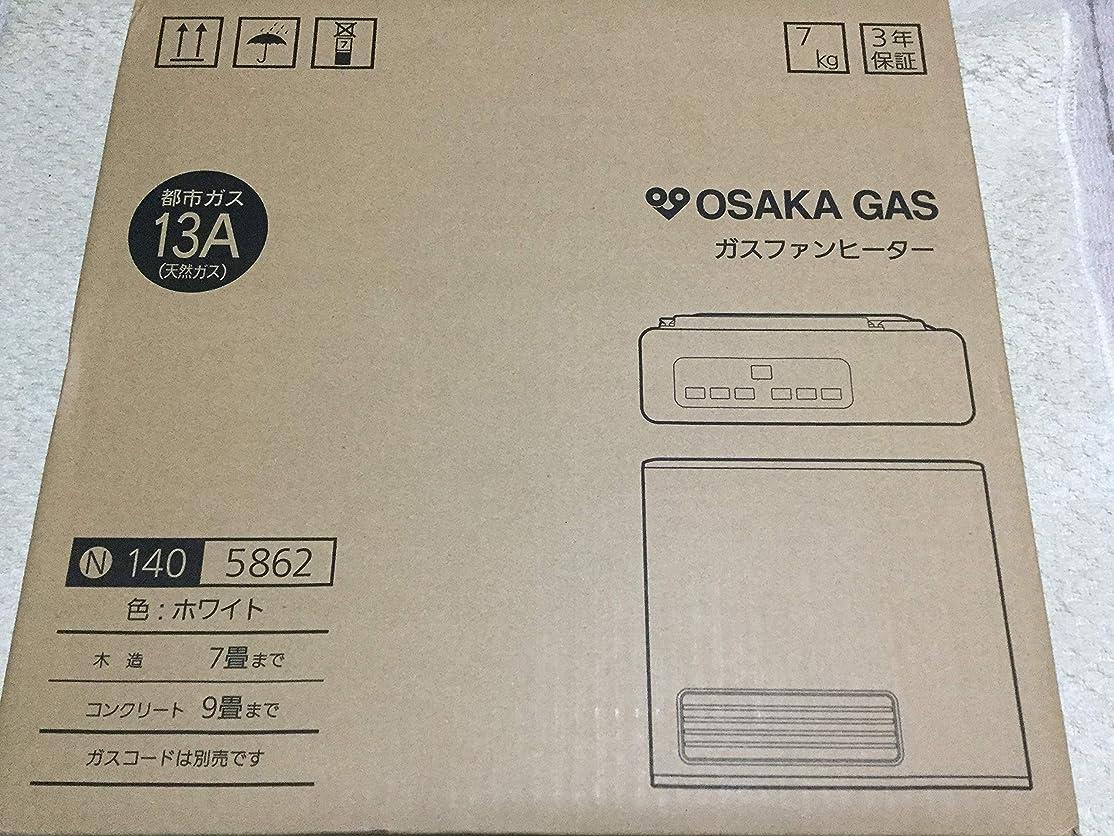 売り手色合いどんなときも大阪ガス ガスファンヒーター 都市ガス用 ホワイト 140-5862-13A