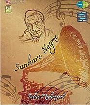 SUNHARE NAGME - TALAT MAHMOOD - MP3 CD