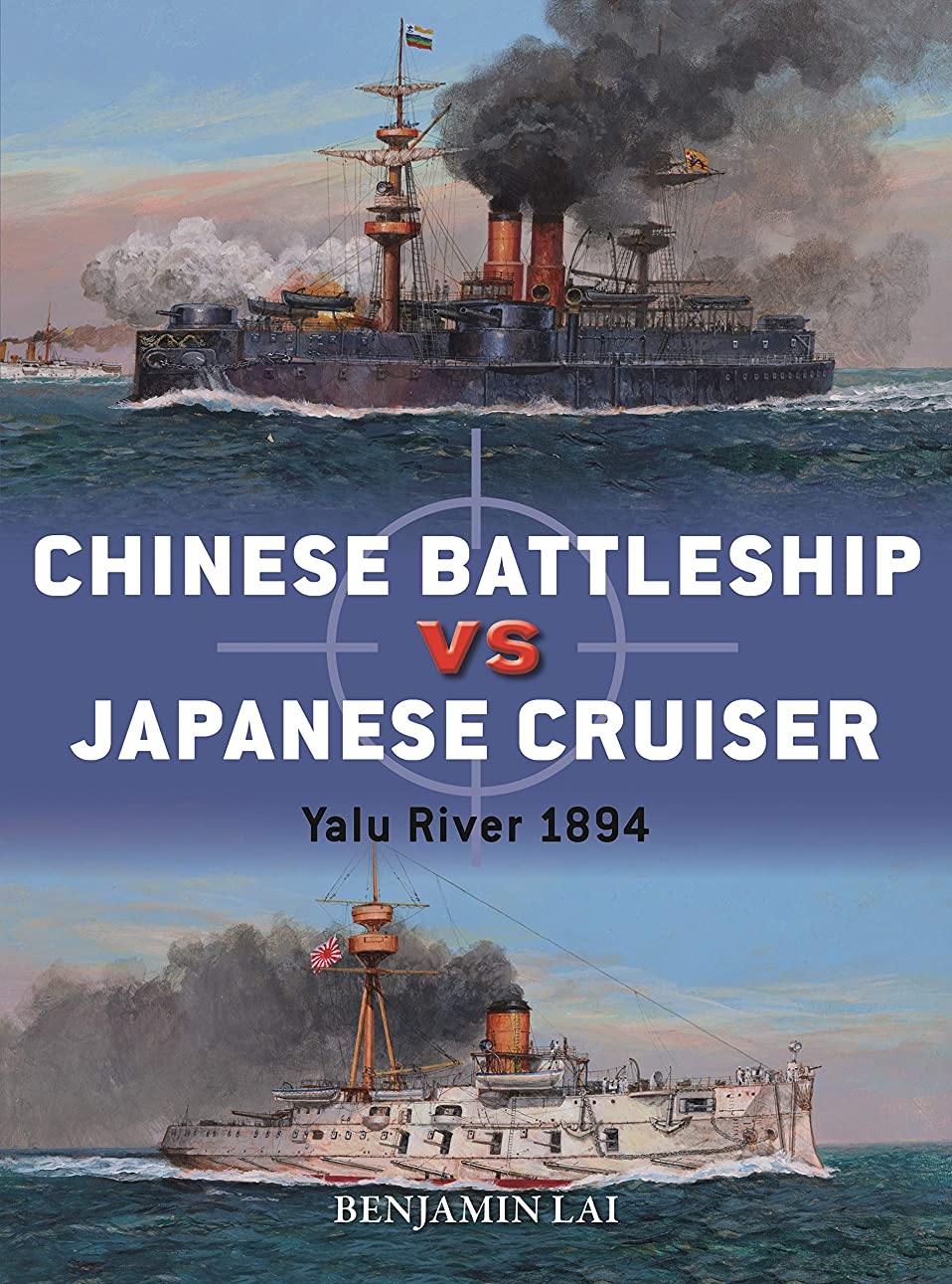 子音スポンサーセクションChinese Battleship vs Japanese Cruiser: Yalu River 1894 (Duel Book 92) (English Edition)