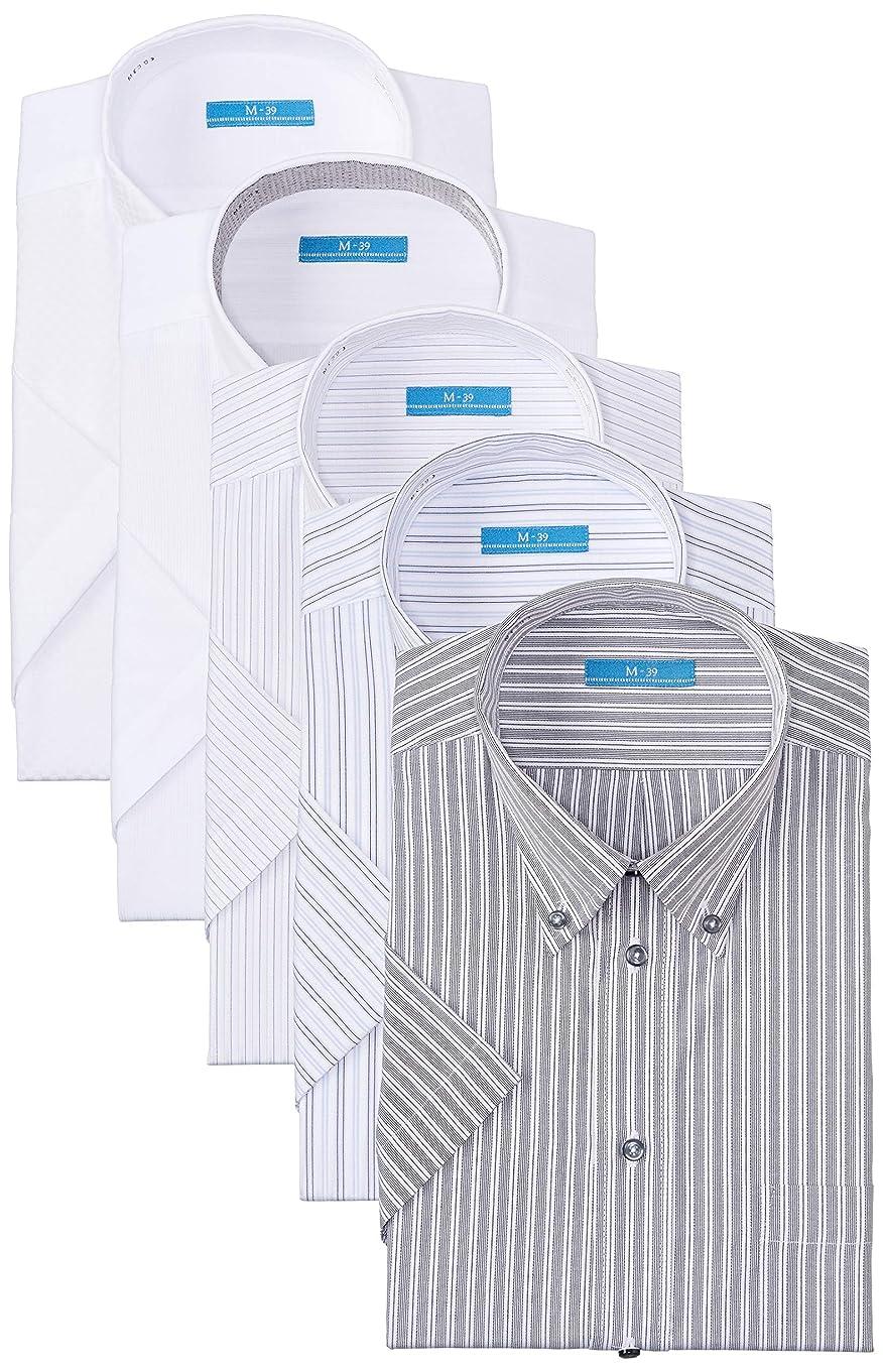 負担雰囲気苛性[アトリエサンロクゴ] ワイシャツセット 半袖 ワイシャツ 5枚セット 形態安定 クールビズ