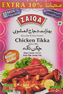Zaiqa Chicken Tikka
