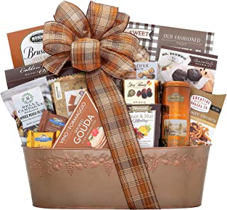 Best sympathy gift box Reviews