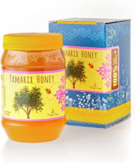 Honey Land 100% Pure Raw Organic Unheated Tamarisk Honey From the Nectar of Tamarisk Flowers in the Mediterranean Unique Taste Delicious with Fruit Cheese & Meat Dishes Convenient 17.6 oz Plastic Jar
