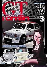 表紙: GT roman STRADALE 3 (Motor Magazine Mook)   西風