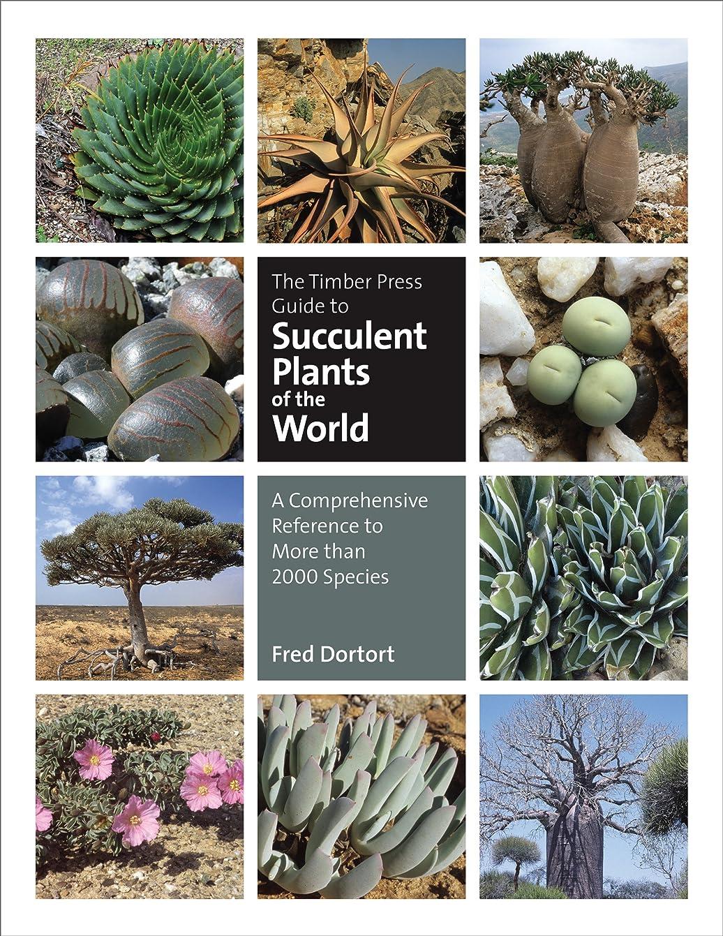 パース額軽食The Timber Press Guide to Succulent Plants of the World: A Comprehensive Reference to More than 2000 Species (English Edition)