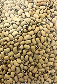 Black Eyed Peas - 4 Lbs - 1 Pack