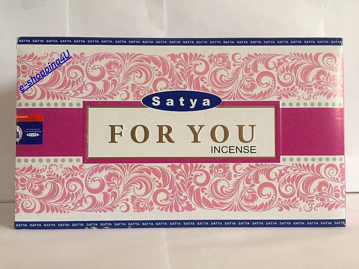 表面的な植物学要旨Satya for You Agarbatti 15?g ( 12ボックス)