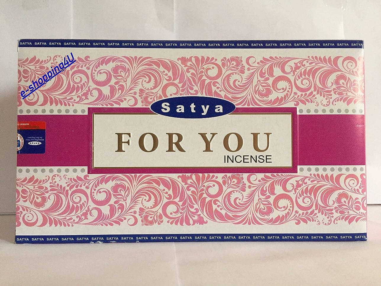 タイマーリッチ予備Satya for You Agarbatti 15?g ( 12ボックス)