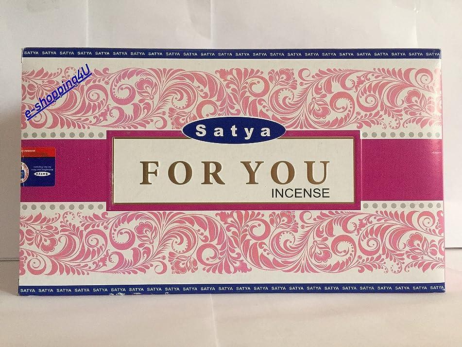 バルーン申請者自己尊重Satya for You Agarbatti 15?g ( 12ボックス)