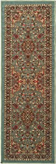 Ottomanson Ottohome Persian Heriz Oriental Design Runner Rug with Non-Skid Rubber Backing Area Rug, 20