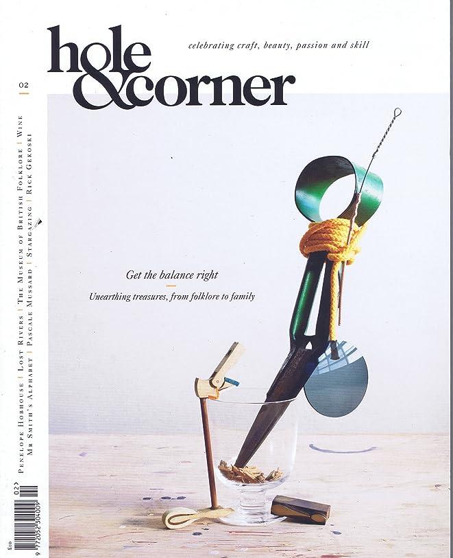 郵便屋さん矛盾解放するHole & Corner [UK] No. 2 2013 (単号)