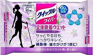 クイックルワイパー フロア用掃除道具 立体吸着ウエットシート ジャスミンの香り 16枚