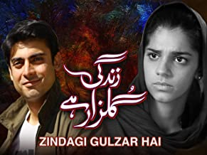 Best drama zindagi gulzar hai episode 1 Reviews