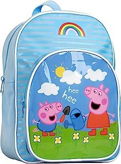 (Multicoloured) - Character Peppa Pig & George Pig Backpack
