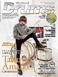 Rhythm & Drums Magazine December 2017