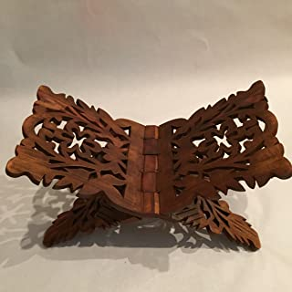 Prayer Book Holder Stand Ramadan Gift Rihal Rehal Rail Wooden Carved Gift 15.5