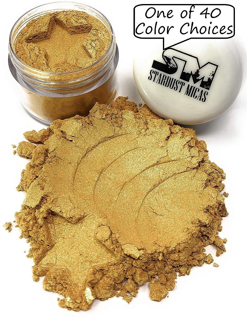 Gold Pigment Powder for Resin, Metallic Pigment Powder, Gold Cosmetic Grade Mica Powder Pigment for Resin Making, Embossing Powder, Soap Making, Slime, Fine Cosmetic Glitter (Gold Rush, 10 Gram Jar)