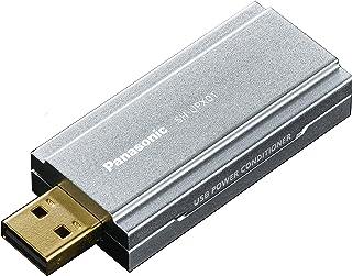 パナソニック USBパワーコンディショナー SH-UPX01