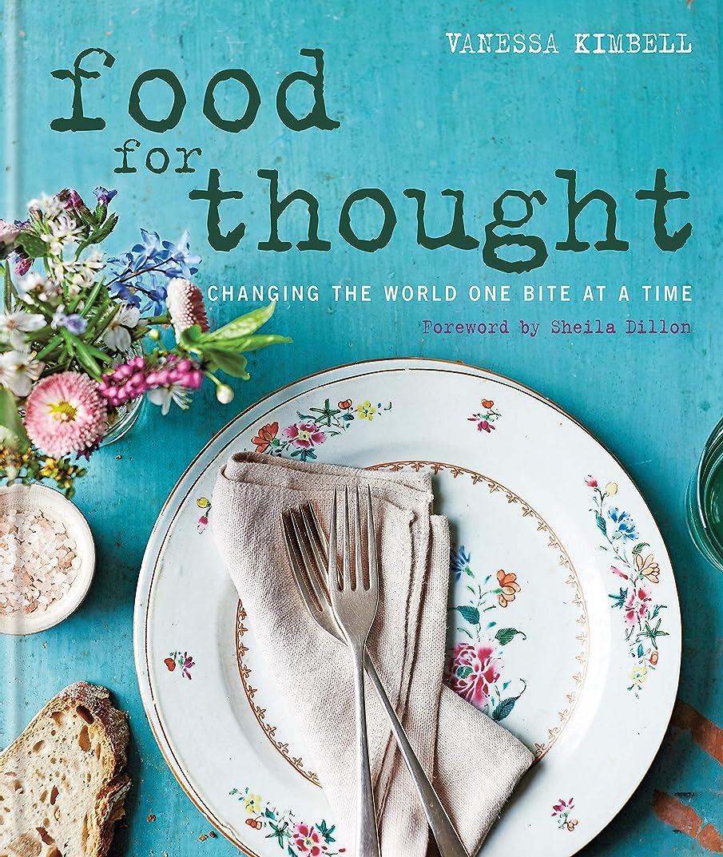 キルトレンダリング頭蓋骨Food for Thought: Changing the world one bite at a time (English Edition)