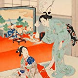 Wallpaper - Mizuno 22