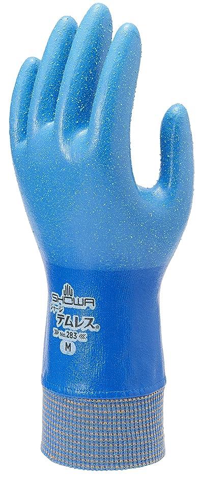 ショーワグローブ 【透湿防水】No283ジャージテムレス Lサイズ 1双