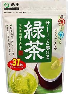 共栄製茶 サーッと溶ける緑茶 250g
