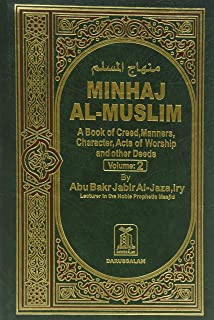 Minhaj Al-Muslim: A Book of Creed, Manners, Character, Acts of Worship and Other Deeds, Vol. 2