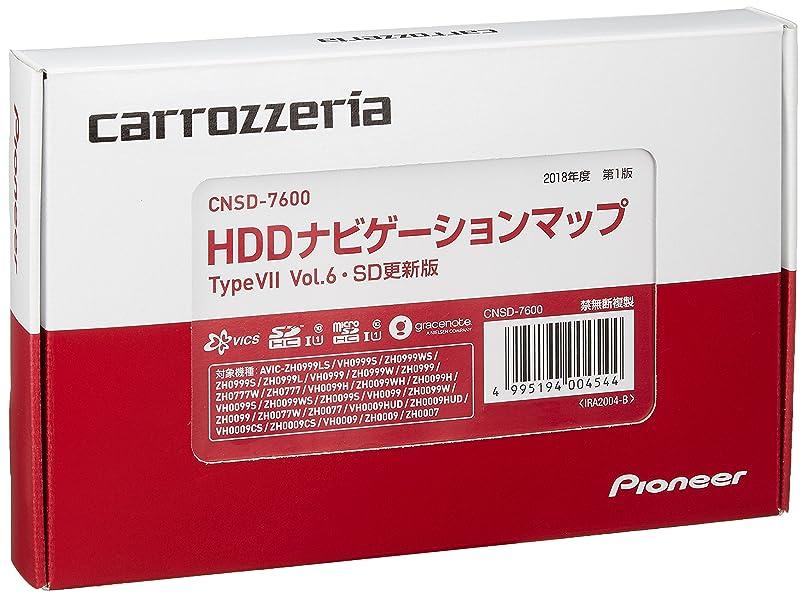 作業酸バーガーカロッツェリア(パイオニア) カーナビ 地図更新ソフト HDDサイバーナビマップ TypeVII Vol.6 SD更新版 CNSD-7600
