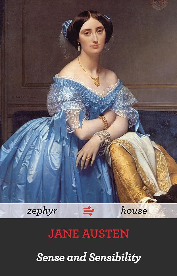 形状代わりのスマッシュSense and Sensibility (Annotated) (The Complete Jane Austen Book 2) (English Edition)