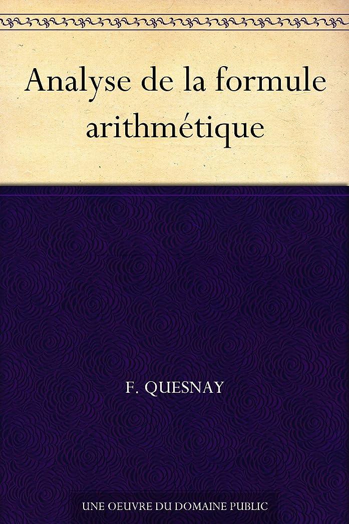 縫い目アンペア祈りAnalyse de la formule arithmétique (French Edition)