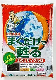 自然応用科学 まくだけで甦る 土のリサイクル材 5L