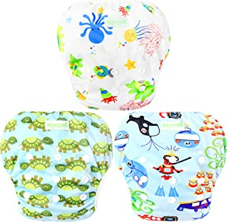 discovery trekking containment swim diaper