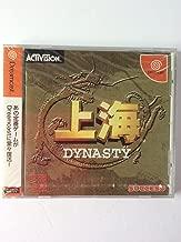 Shanghai Dynasty [Japan Import]
